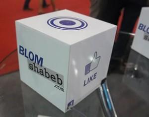 blom-shabeb-2012